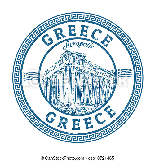 Greece stamp - csp18721465