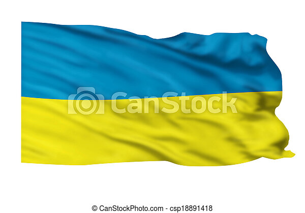Ukraine Flag. - csp18891418