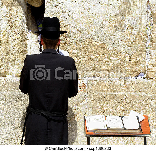 jew praying - csp1896233