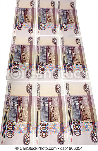 denominations advantage of 500 roubles - csp1906054