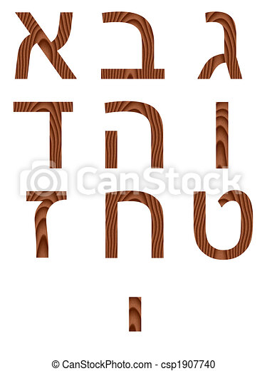 Wooden Hebrew Numbers - csp1907740