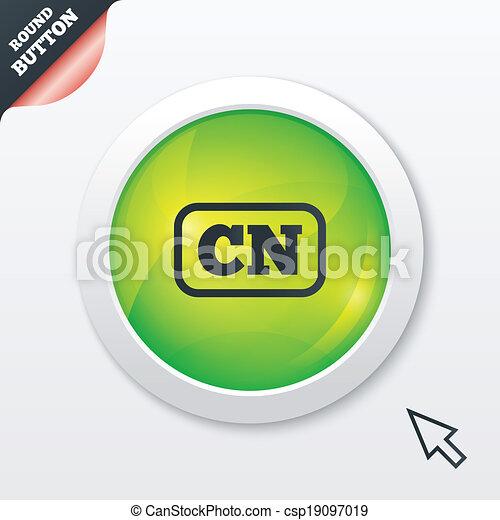 vektor clip art von chinesisches sprache zeichen ikone cn porzellan csp19097019. Black Bedroom Furniture Sets. Home Design Ideas