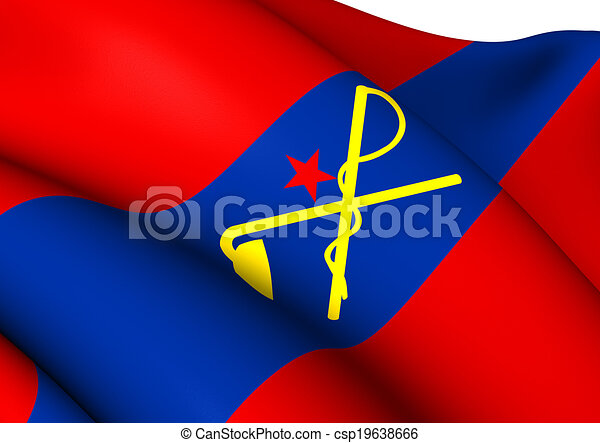 Flag of Inner Mongolian Autonomous Government - csp19638666
