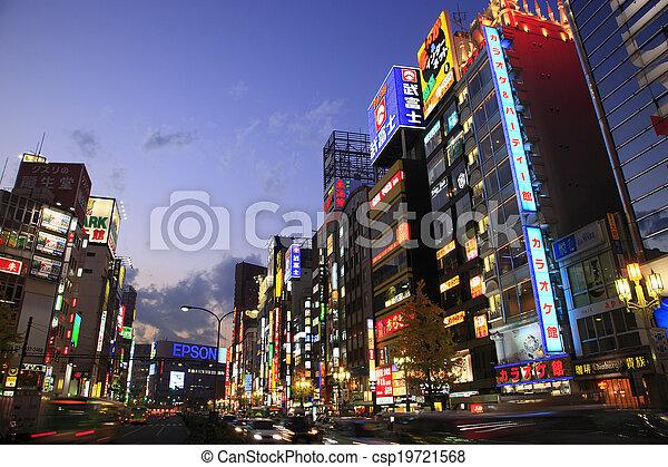 Evening Scene of Kabuki-cho with neon illuminated