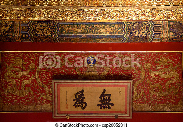 Stock photography of ancient chinese calligraphy of the Calligraphy ancient china