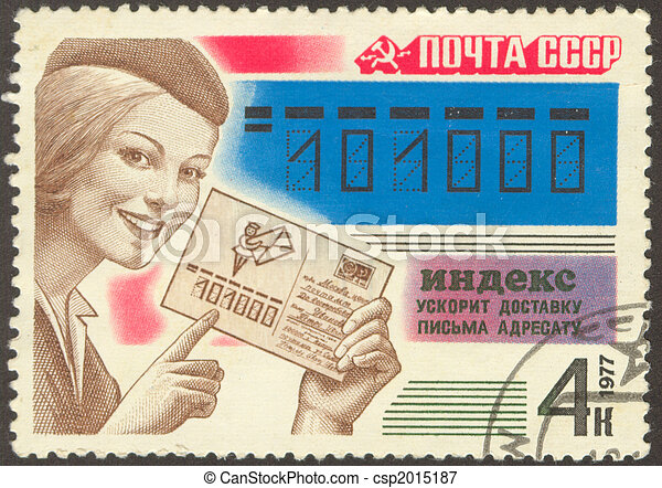 post-office of the Soviet union - csp2015187