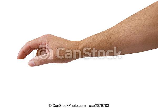 Arm Reaching - csp2079703
