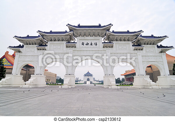 National Taiwan Democracy Memorial Hall - csp2133612