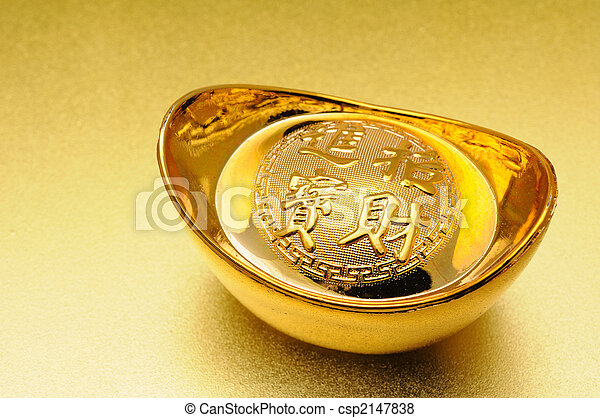 Chinese gold ingot - csp2147838