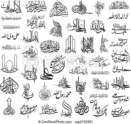 vector set of arabic writing - csp2152391