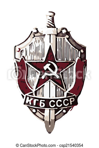 Image result for graphic of KGB