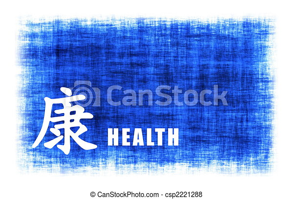 Chinese Art - Health - csp2221288