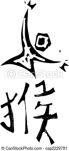 Primitive Chinese Zodiac Sign- Monkey - csp2229781