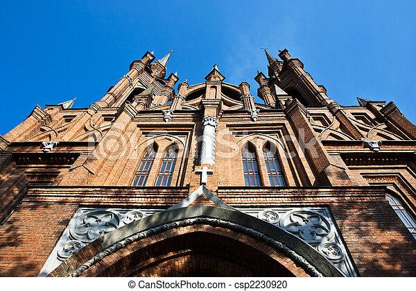 Roman-Catholic church - csp2230920