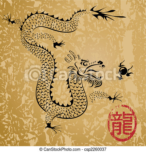 Ancient Chinese Dragon - csp2260037