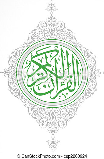 Koran - csp2260924