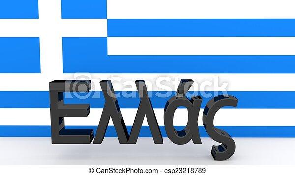 Grecia Bandera Significado Significado Grecia