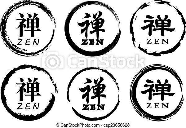 Chinese Zen Drawings Circle Zen Symbol Vector