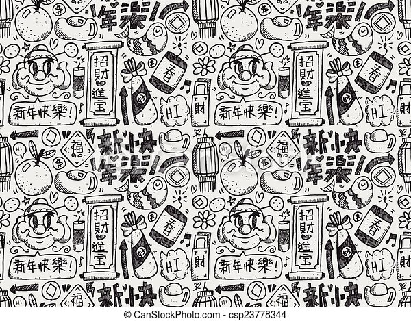 EPS Vector Of Seamless Doodle Chinese New Year Pattern