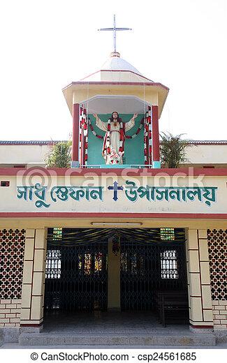The Catholic Church in Bamanpukur, West Bengal, India