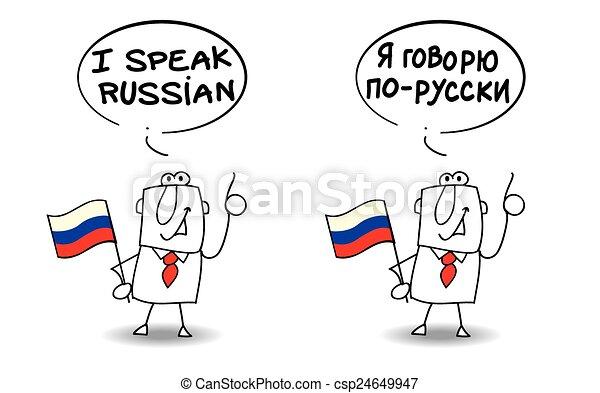 Parler le commandement russe de