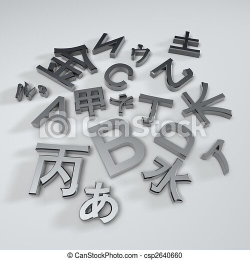 basic fonts - csp2640660