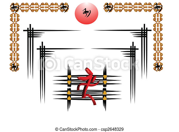 Oriental Border Designs Oriental Design Borders in 3d