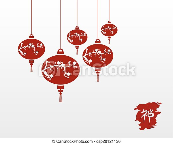 Chinese Zen Drawings Vector Zen Chinese Lamps