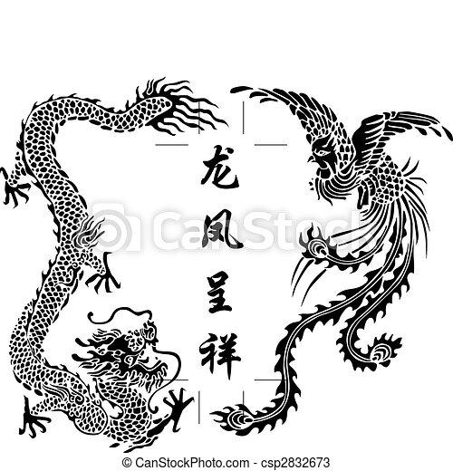dragon and Phoenix  - csp2832673