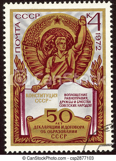 philatelic seventy five - csp2877103
