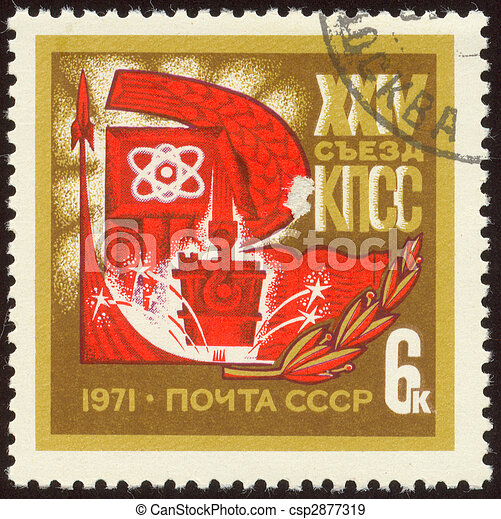 philatelic sixty three - csp2877319