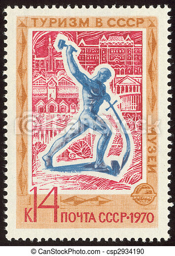 philatelic forty seven - csp2934190