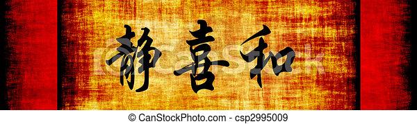 Serenity Happiness Harmony Chinese Motivational Phrase - csp2995009