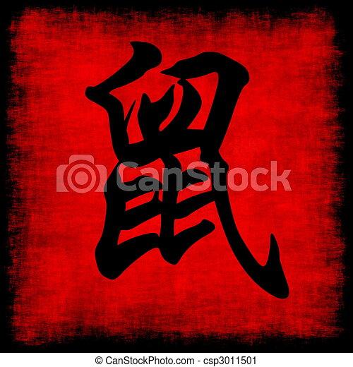 Rat Chinese Zodiac - csp3011501
