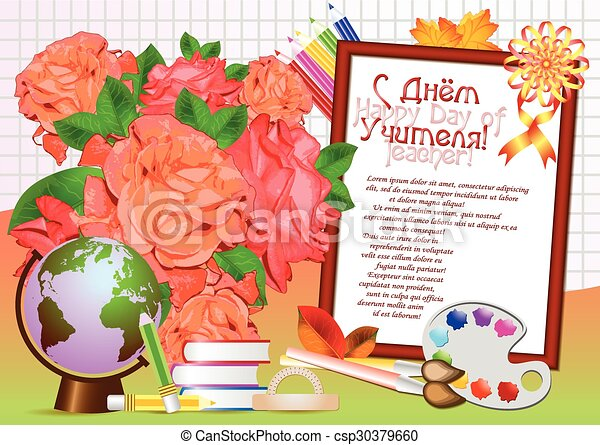 Clip Art Vector of Card for Teachers Day. Awesome background with ...