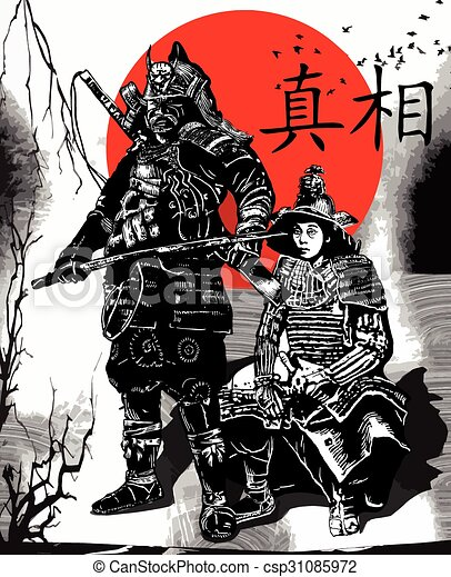 An hand drawn vector from Japan Culture - Samurais, Shoguns - csp31085972