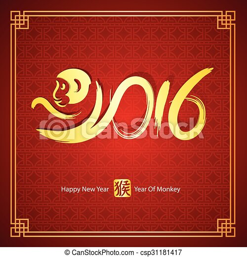 Chinese new year 2016 Vector Clipart Royalty Free. 2,295 Chinese ...