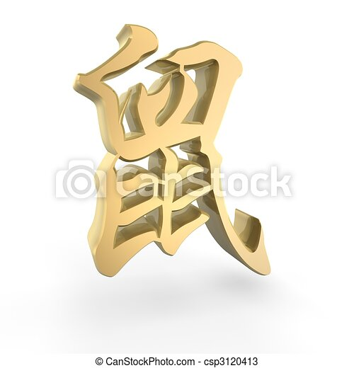 golden zodiac rat - csp3120413