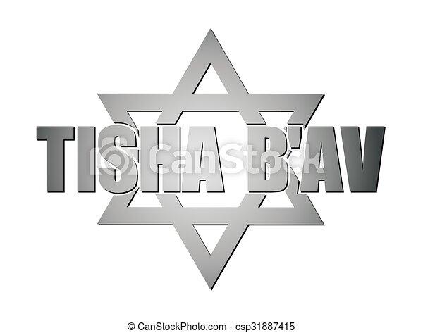 Tisha B'av - csp31887415