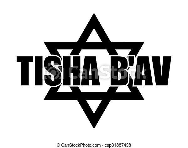 Tisha B'av - csp31887438