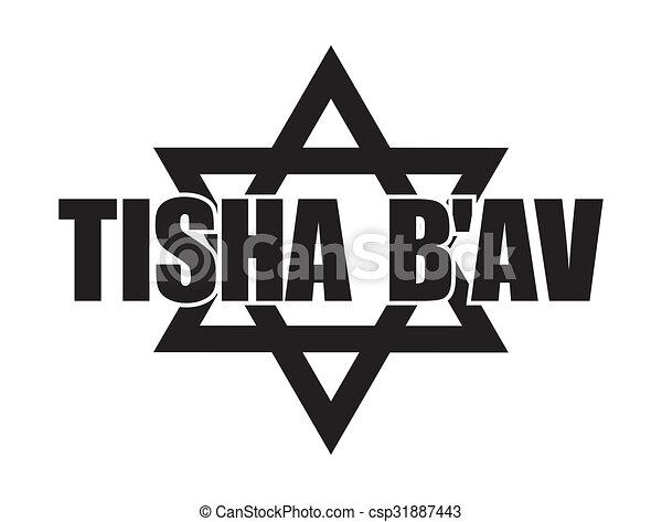 Tisha B'av - csp31887443