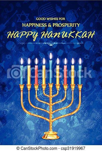 Happy Hanukkah, Jewish holiday background - csp31919967