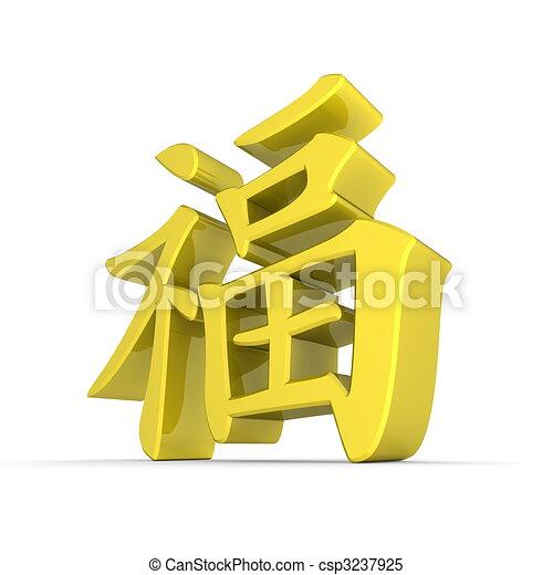felicità, simbolo, -, giallo, cinese - csp3237925