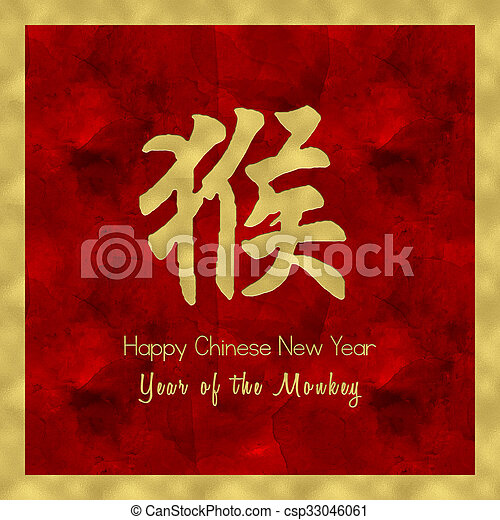 Happy new year chinese year of the monkey. Holiday concept illustration.