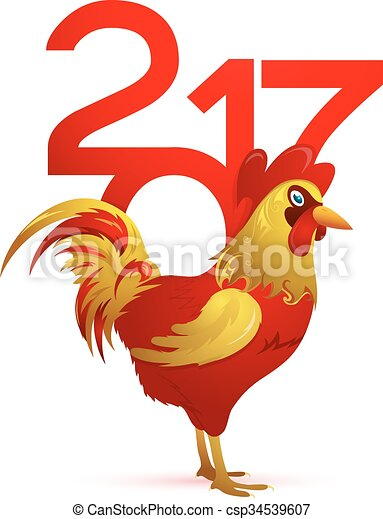 Chinese New Yea... 2017 Chinese New Year Free Clip Art