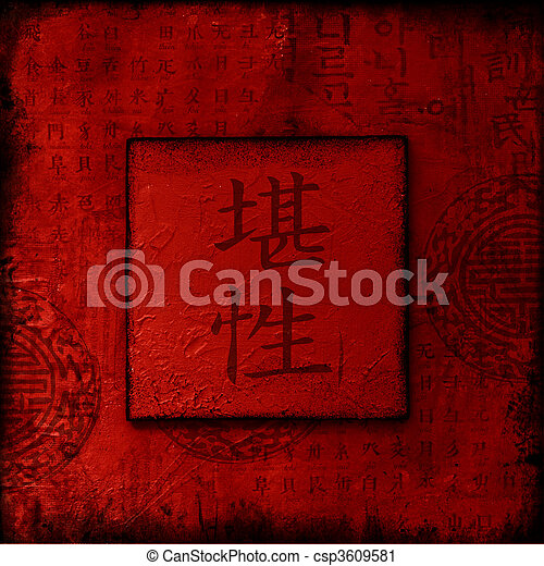 artwork chinese patience - csp3609581