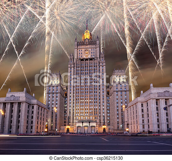 Ministry Of The Russian Federation 96