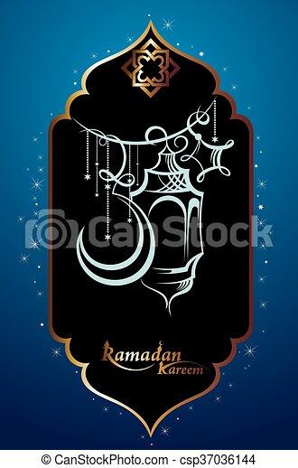 Ramadan Kareem celebration - csp37036144