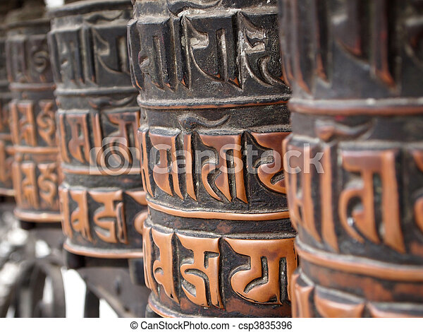 Prayer wheels - csp3835396