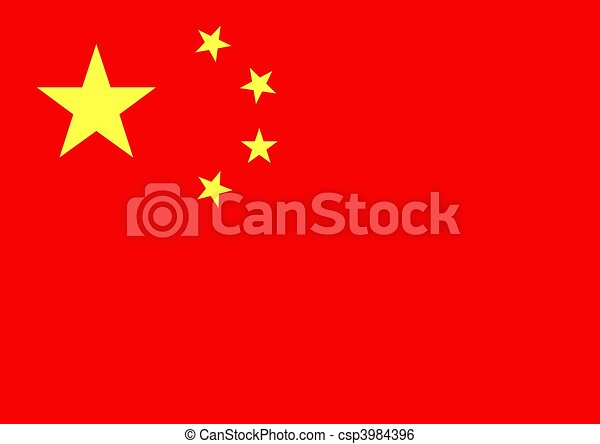 China Flag - csp3984396